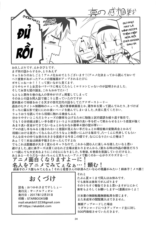 Hình ảnh 39123138335_96bea9f1a3_o in Otsukaresama desu Shisho