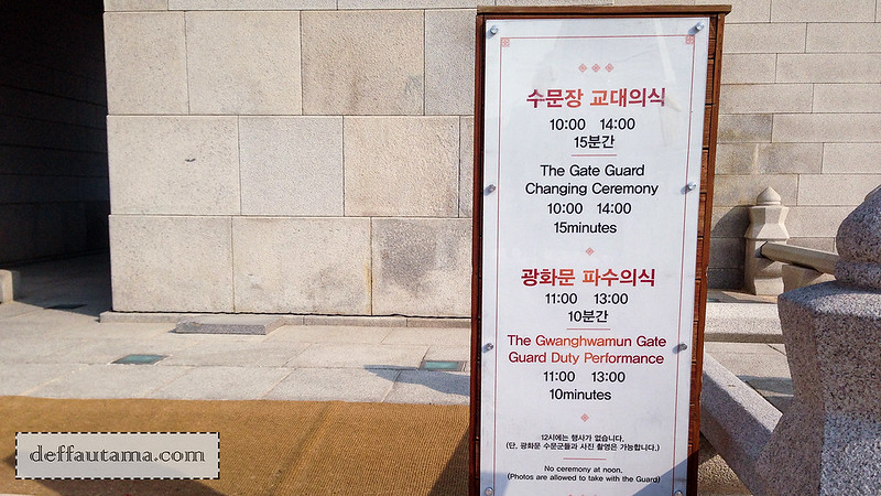 5 hari di Seoul - The Gate Guard Schedule