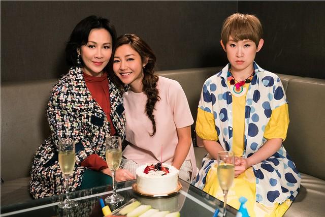 A Beautiful Moment Carina Lau Michelle Wai