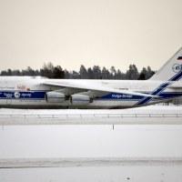 Volga-Dnepr RA-82079, OSL ENGM Gardermoen