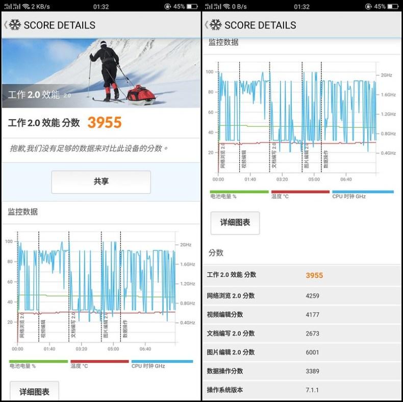Screenshot_2018-01-23-01-32-34-20-side