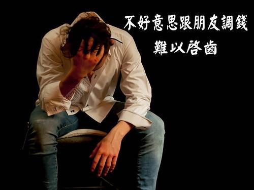 yuenfong