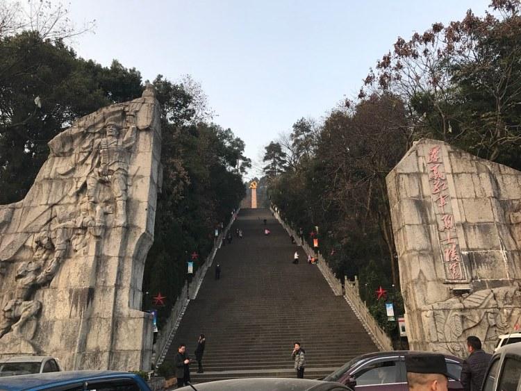 Hongjun Mountain