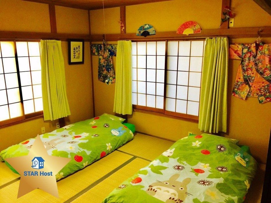 Arakawa Ku, Tōkyō To, Japan : TOTORO HOUSE