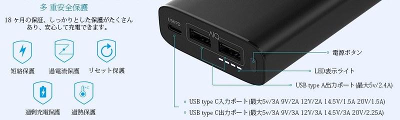 dodocool モバイルバッテリー PD対応 20100 mAh 3ポート付き  (2)
