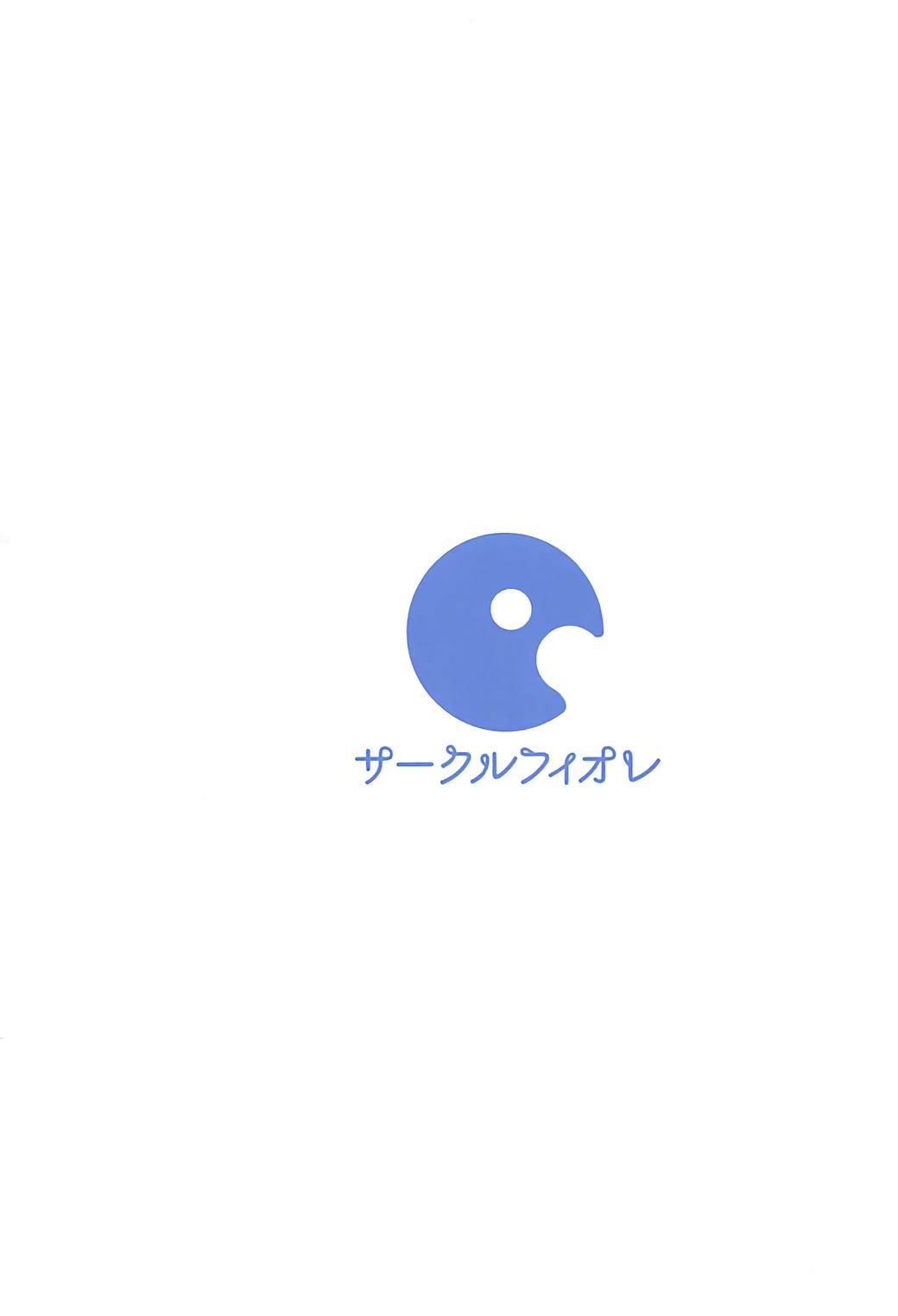 Hình ảnh 39123117045_319693260a_o in Otsukaresama desu Shisho