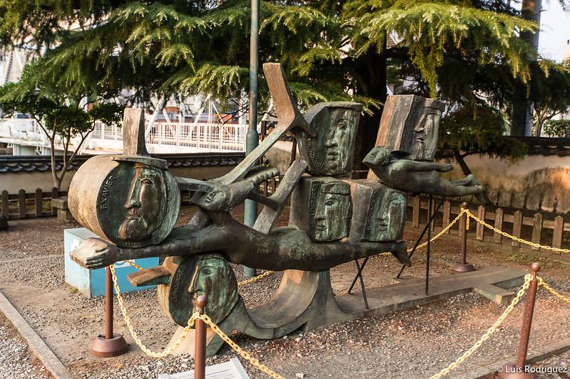 Dejima-60