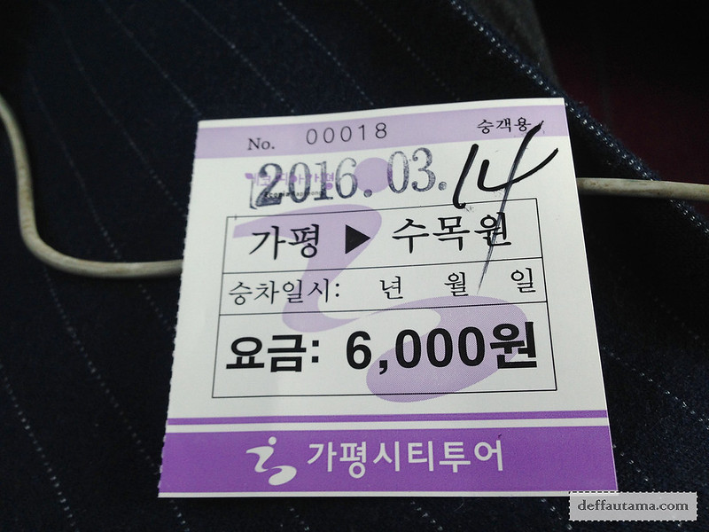 Nami Island - Shuttle Bus All Day Ticket