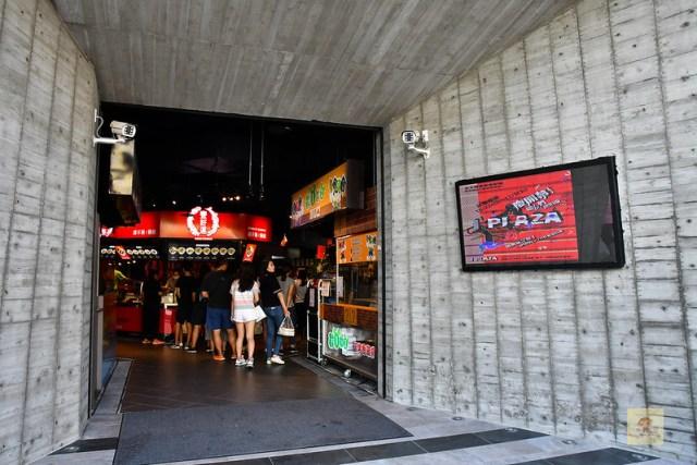 I PLAZA愛廣場, 台中一中商圈, 台中景點推薦, 一中街必吃美食, 一中街必買