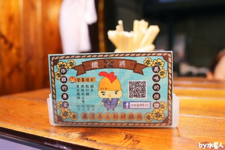 40218474981 8ba6087326 b - 熱血採訪|台中忠孝夜市鐵將炸雞,獨家特製醃料,美味現炸爆湯多汁(已歇業)