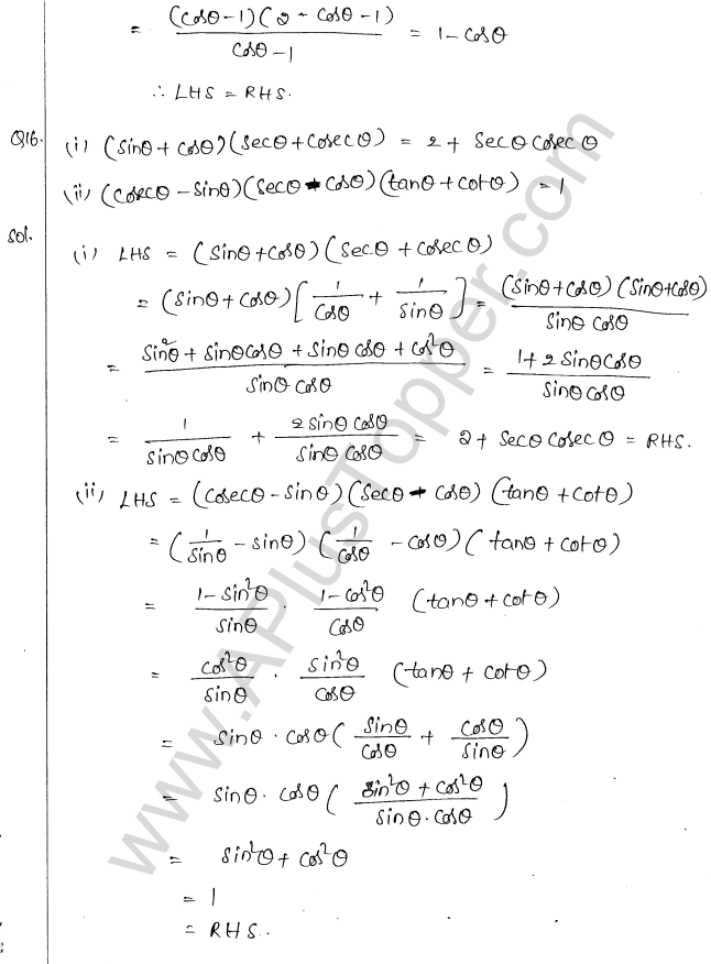 ml-aggarwal-icse-solutions-class-10-maths-ch-19-trigonometric-identities-11
