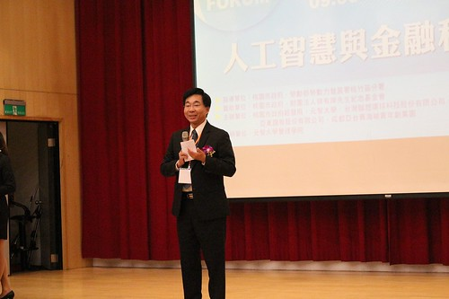 元智大學副校長林志民致詞