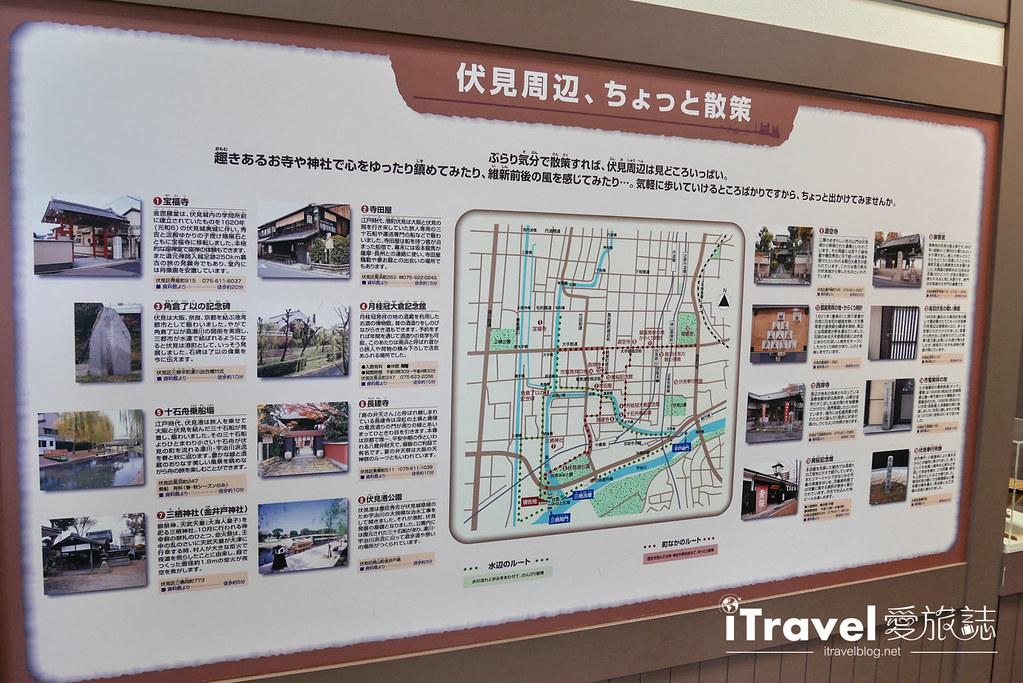 京都赏樱景点 伏见十石舟 (38)