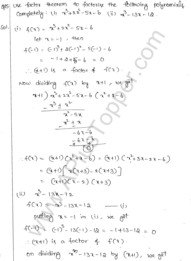 ml-aggarwal-icse-solutions-for-class-10-maths-ch-7-factor-theorem-10