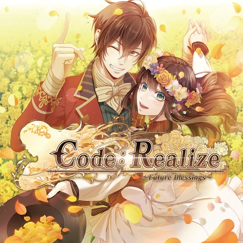 Code Realize Future Blessings