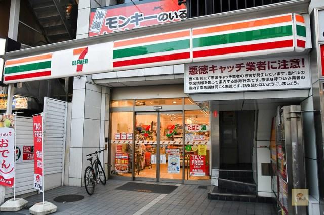 相鐵FRESA INN 上野御徒町-5