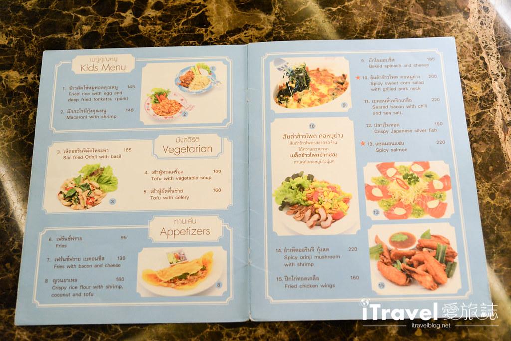 考艾美食餐廳 Look kai Restaurant (19)