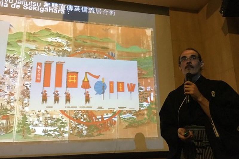 Conferencia: Koryû bujutsu, la enseñanza marcial samurái del siglo XII al XIX en el MUSEF de La Paz (Bolivia)