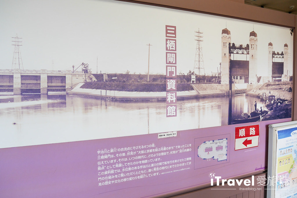 京都赏樱景点 伏见十石舟 (31)