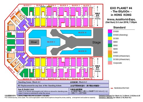 EXO Planet #4 – The EℓyXiOn – in Hong Kong Seating Plan