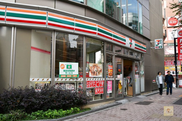 東急STAY池袋飯店-39