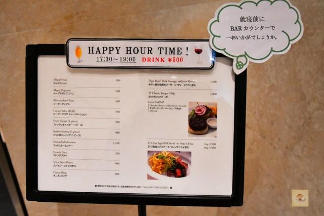 JR九州飯店Blossom那霸-67