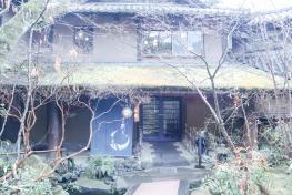 山莊天水酒店 Sansou Tensui Hotel
