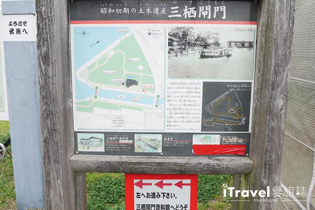 京都赏樱景点 伏见十石舟 (26)