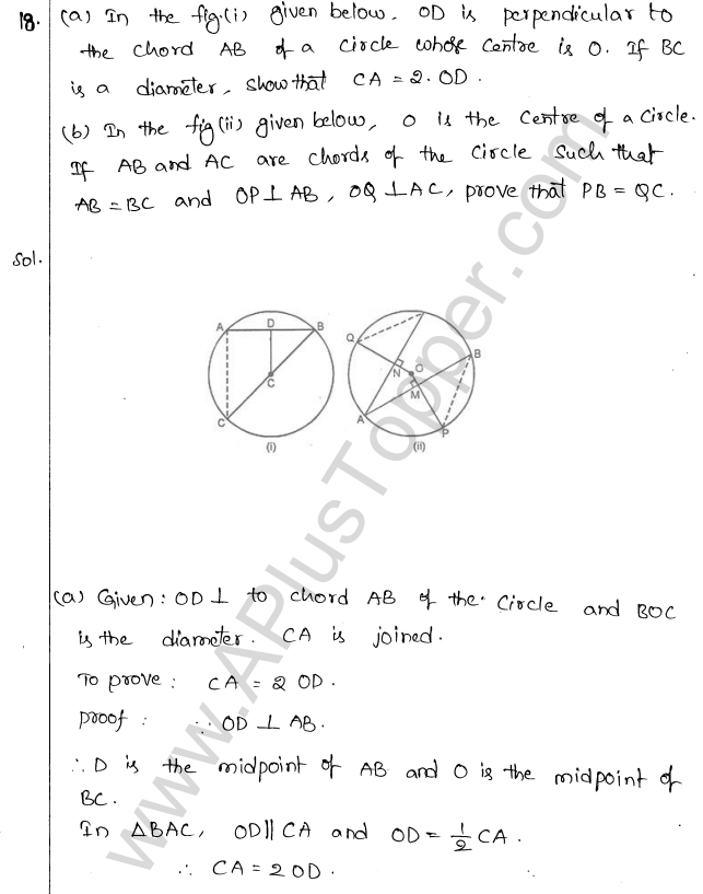 ml-aggarwal-icse-solutions-for-class-10-maths-chapter-16-circles-17