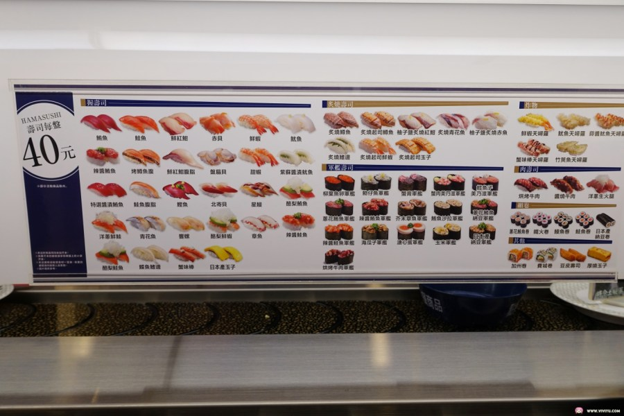 [桃園美食]Hamasushi迴轉壽司(桃園店)~在日本擁有最多店鋪的連鎖壽司店.握壽司、炸物與拉麵等多樣式 @VIVIYU小世界