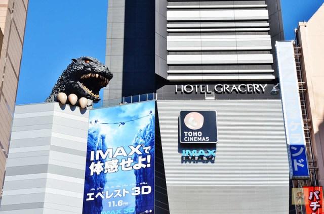 新宿格拉斯麗飯店-3