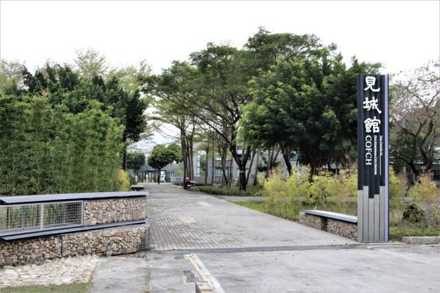 左營見城館 (2)