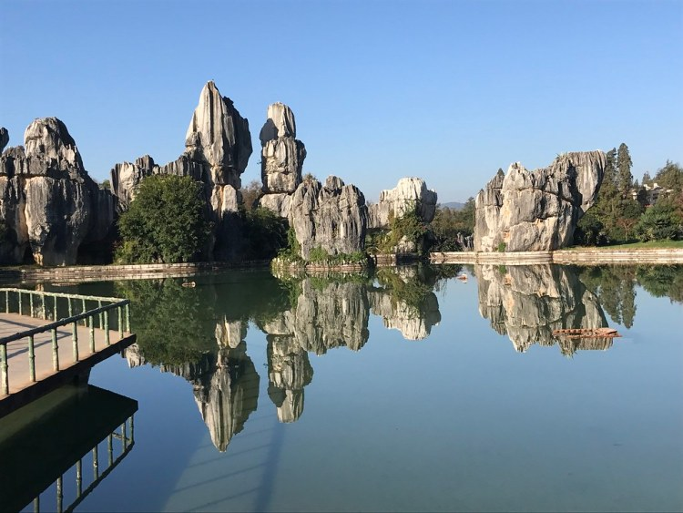 Yunnan Stone Forest