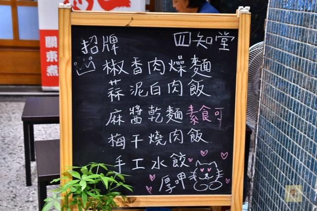 一鳳拉麵, 台中火車站, 關東煮推薦, 台中拉麵推薦