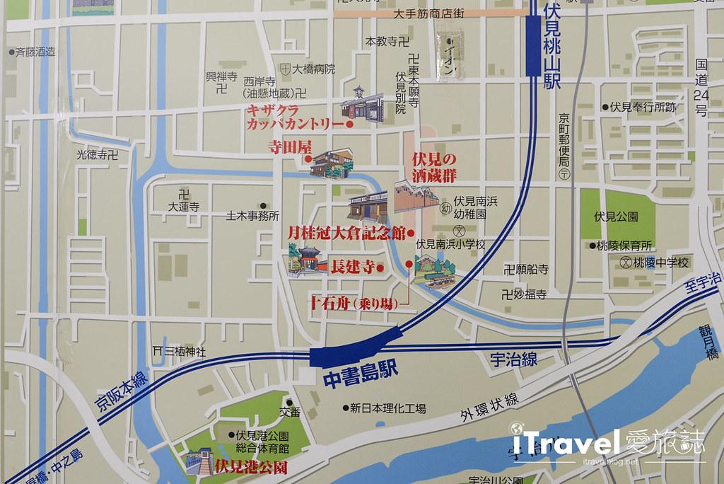 京都赏樱景点 伏见十石舟 (2)