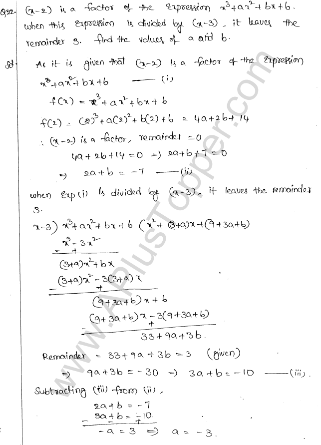 ml-aggarwal-icse-solutions-for-class-10-maths-ch-7-factor-theorem-16