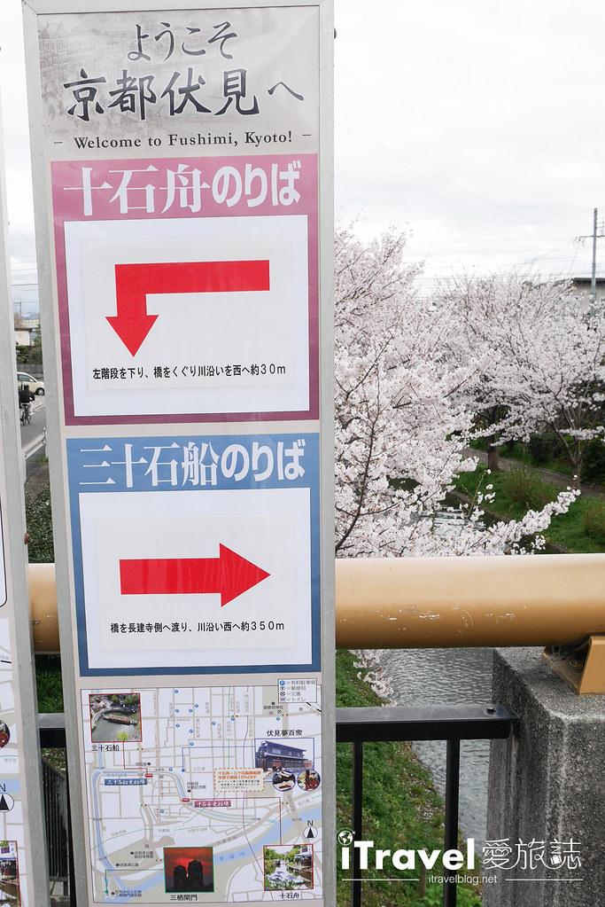 京都赏樱景点 伏见十石舟 (5)