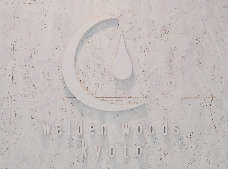 walden woods kyoto