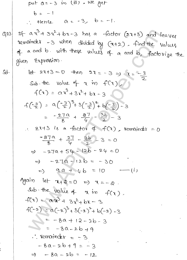 ml-aggarwal-icse-solutions-for-class-10-maths-ch-7-factor-theorem-17