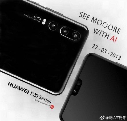 Huawei-P20-smartphone-with-a-Leica-branded-three-lens-AI-camera2