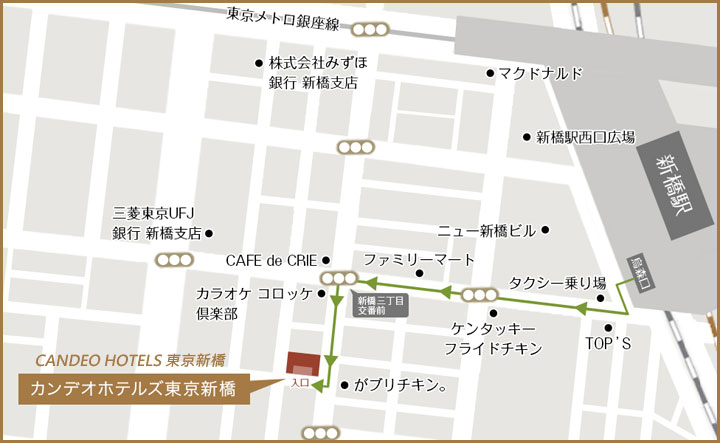 東京新橋光芒飯店交通