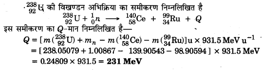 UP Board Solutions for Class 12 Physics Chapter 13 Nuclei 37a