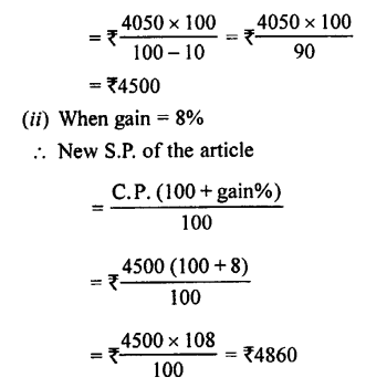 Selina Concise Mathematics class 7 ICSE Solutions - Profit, Loss and Discount-b9...