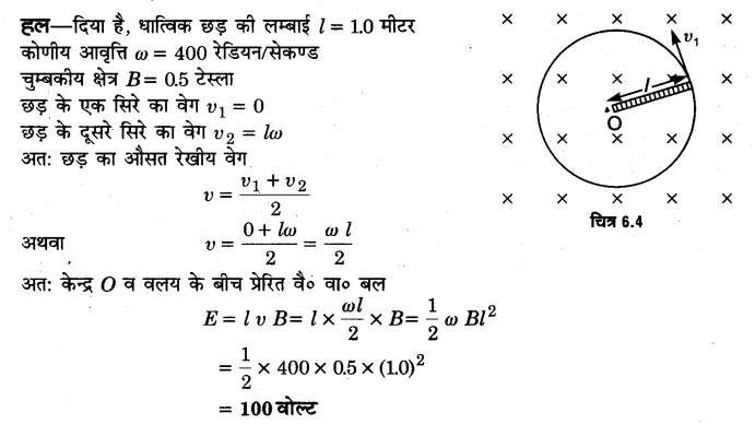 UP Board Solutions for Class 12 Physics Chapter 6 Electromagnetic Induction Q5