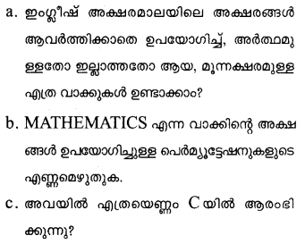 Plus One Maths Model Question Papers Paper 4Q12