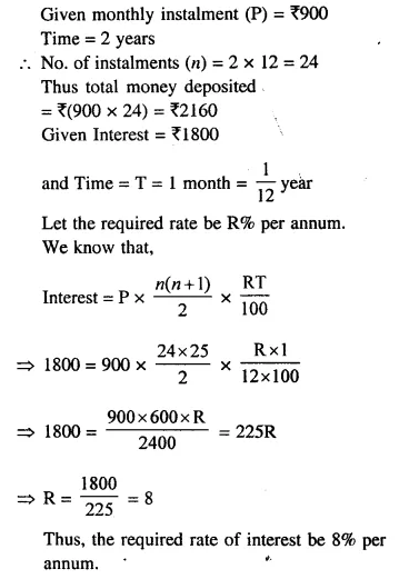 Selina Concise Mathematics Class 10 ICSE Solutions Chapterwise Revision Exercise 10