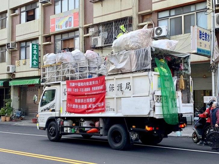 39893676943 b4784abe15 b - 農曆春節何時收垃圾?108年台中春節收垃圾時間,大型家具清運要盡早預約登記