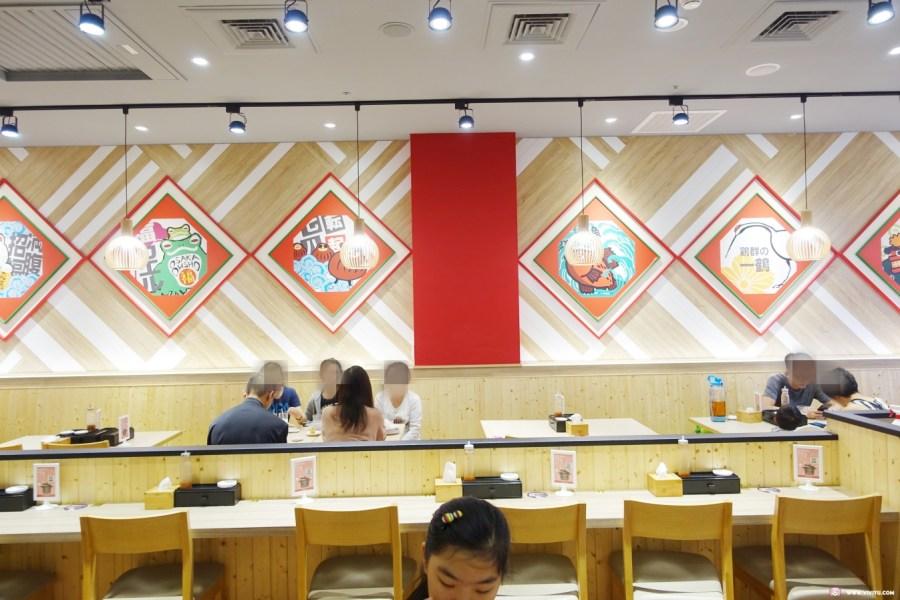 [桃園美食]大阪王將~經國路家樂福二樓日式連鎖料理.經典燒餃子實在吃不慣 @VIVIYU小世界