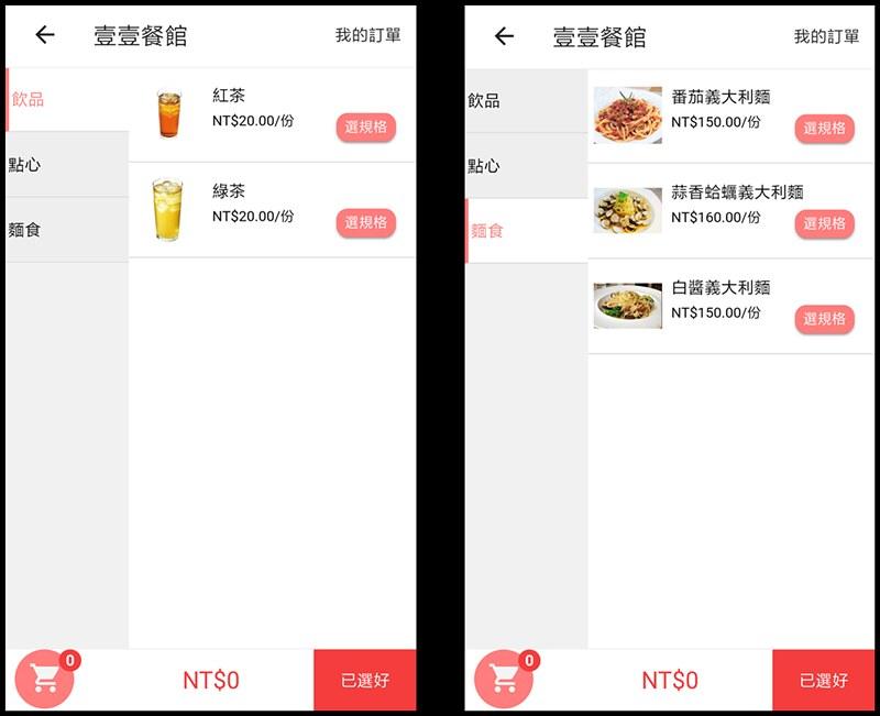 Screenshot_2018-12-15-22-46-41-593_com.techrare.memecoins