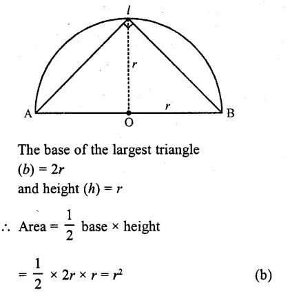 RD Sharma Class 10 Solutions Chapter 13 Areas Related to Circles MCQS -17